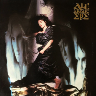 All About Eve - All About Eve (LP) (VG/VG) (1)